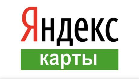 Удаление негативного отзыва с Яндекс.Карт